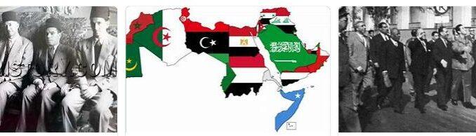The Arab League History